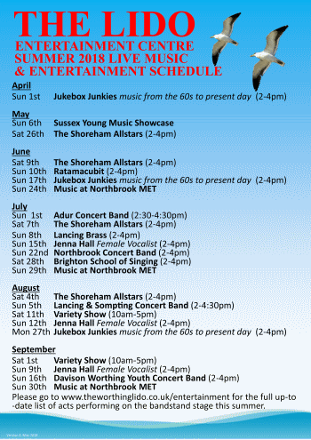 2018 Summer Entertainment Schedule